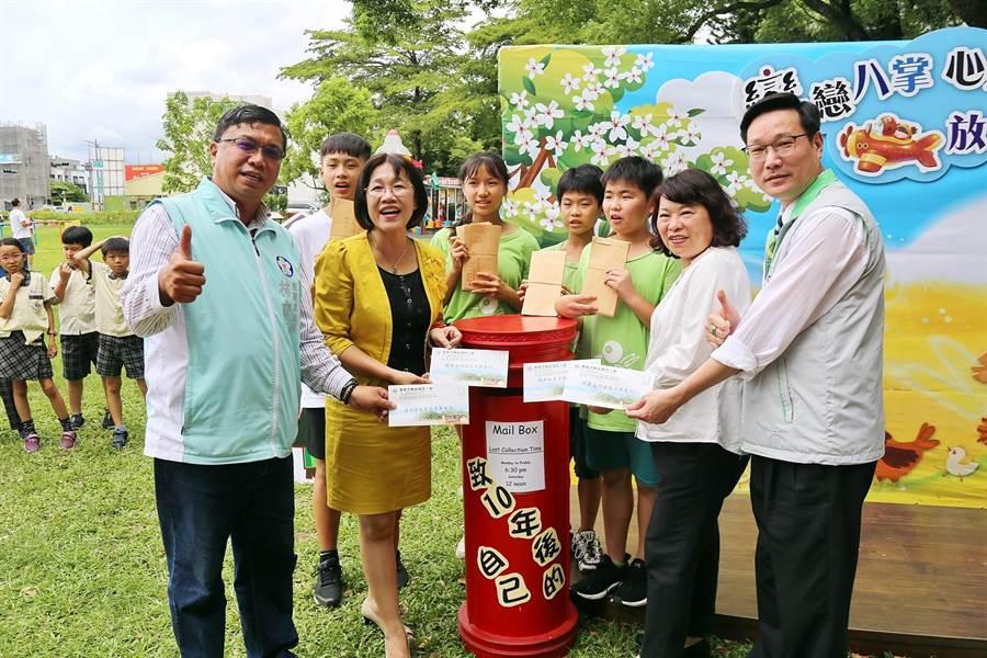 市長黃敏惠親自到場,也拿出一封信與畢業生一起寄出,更約定好10年後一起到興安國小拆信。(呂妍庭攝)