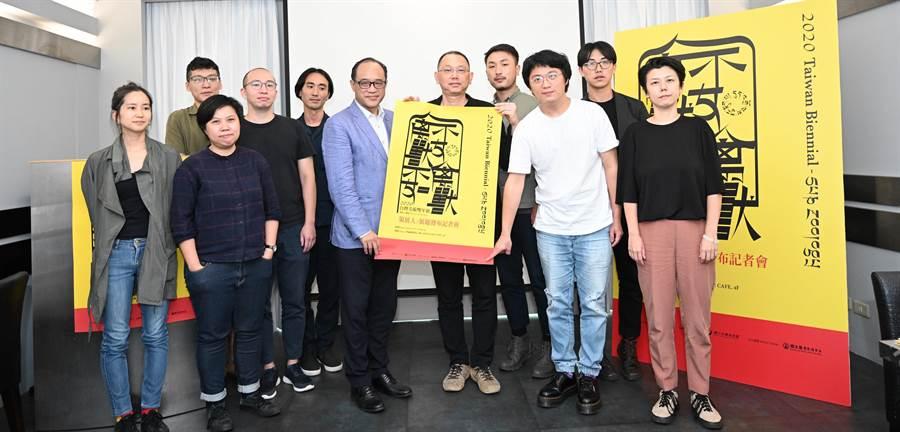 「2020台灣美術雙年展」由姚瑞中(右5)擔任策展人。(國美館提供)
