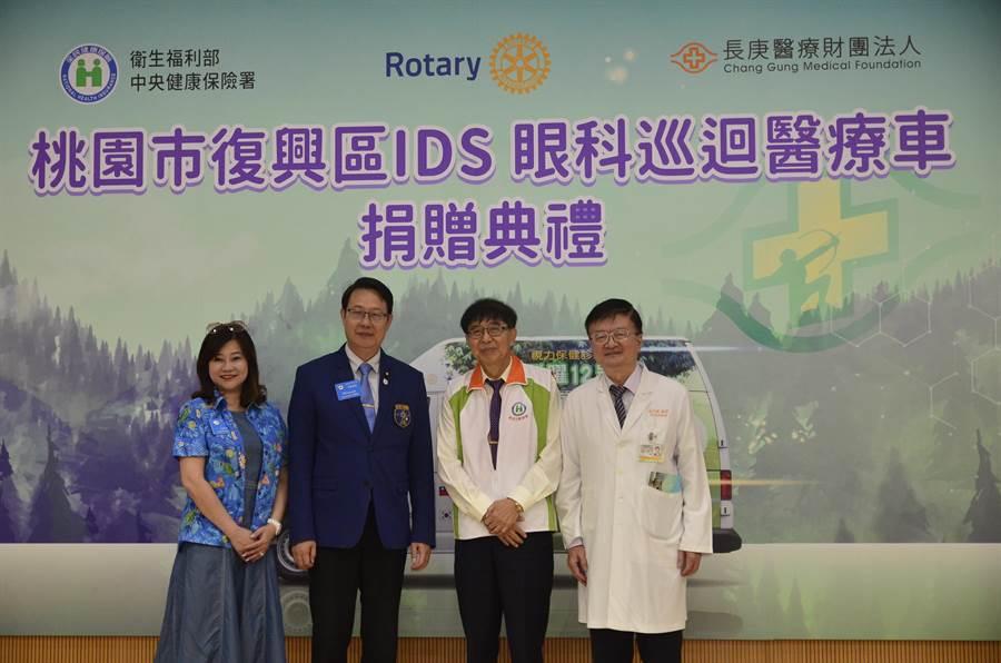 國際扶輪社捐贈價值300萬眼科巡迴車,提供復興區駐點。(賴佑維攝)