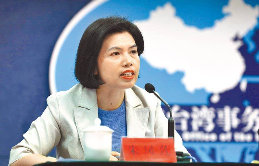 大陸國台辦發言人朱鳳蓮。(資料照)
