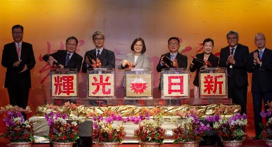蔡英文總統出席第63屆會計師節慶祝聯歡晚會(總統府提供)