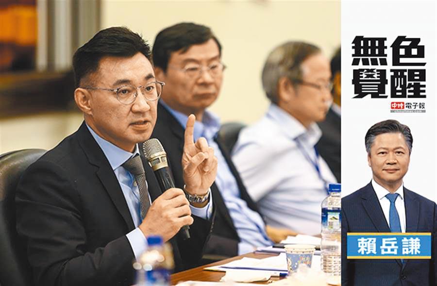 賴岳謙:國民黨大老齊呼籲!九二共識不容抹煞!