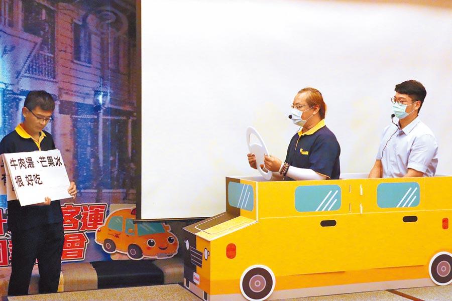台南市府幫助計程車司機學習日韓語,29日舉辦成果發表會,由司機與韓國人模擬載客情境。(李宜杰攝)