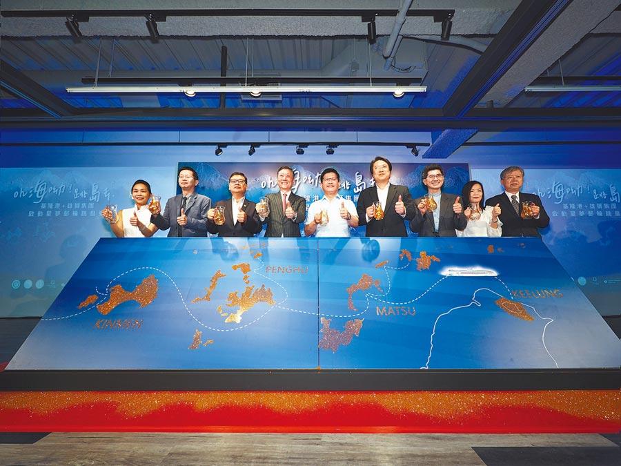 在交通部全力推動跳島旅遊下,雄獅旅遊攜手基隆市政府推出星夢郵輪「探索夢號」國內跳島4日遊。(雄獅旅遊提供)