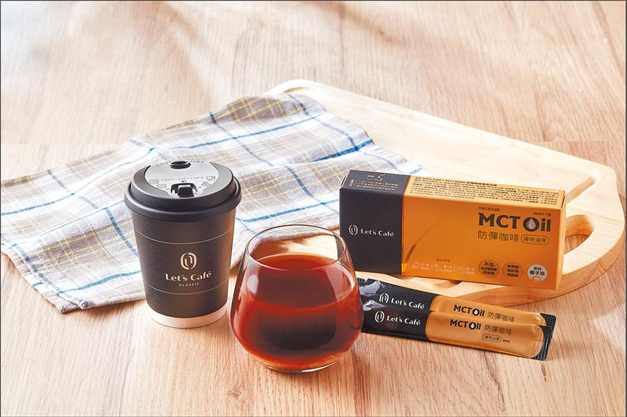 全家看準減醣市場需求,推出限量現泡防彈咖啡。(全家提供)