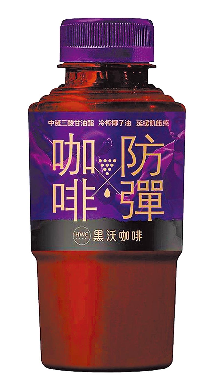 7-11黑沃防彈咖啡PET350,嘗鮮價42元。(7-11提供)