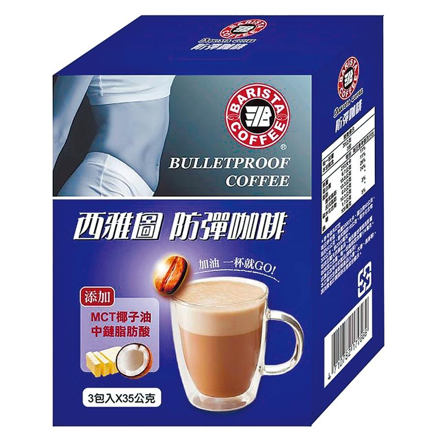 西雅圖包裝式防彈咖啡,150元。(翻攝自momo購物)