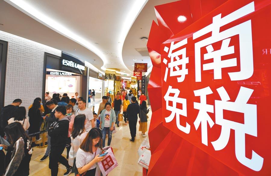 遊客在海口日月廣場免稅店購物。(新華社資料照片)