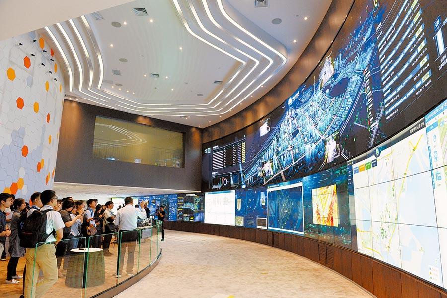 中新生態城智慧城市營運中心被稱為智慧城市的「大腦」。(周偉攝)
