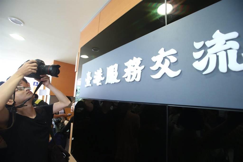陸委會表示「台港服務交流辦公室」招牌的字體是參考香港市井常見的字體所製作。(陳怡誠攝影)