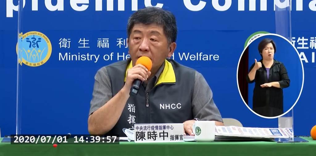 秋冬疫情再來台灣沒疫苗可用 陳時中:已備妥135億元跟國外買。圖為衛福部長陳時中。(圖/截自中時電子報直播)