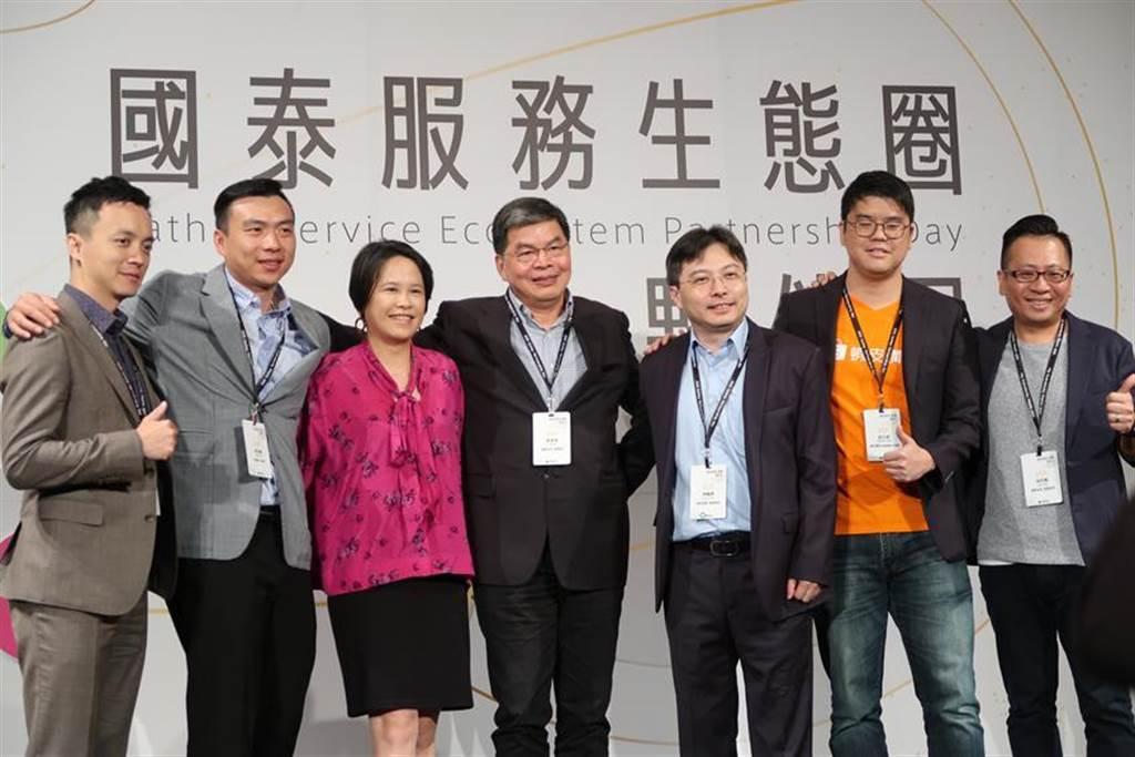 國泰金控1日舉辦「國泰服務生態圈夥伴日記者會」,圖/魏喬怡