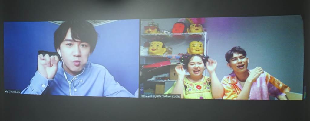 楊懿軒、大文和遠在香港的吳肇軒視訊受訪,3人搞怪合影。(吳松翰攝)