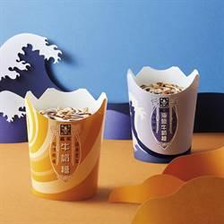 「舊」 是古早文青味!麥當勞「森永牛奶糖冰炫風」 開賣