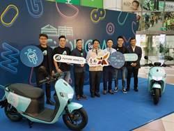 GoShare進駐台南  提供「隨借隨還」共享電動機車