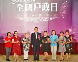 戶政日 內政部表揚103位績優人員