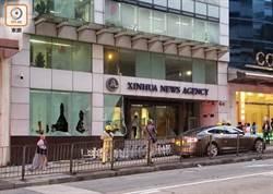香港灣仔今遊行 港警「紫色」警告旗幟曝光 揮港獨旗即違法