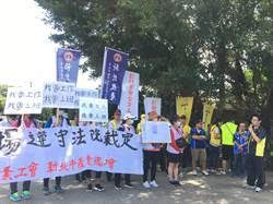 林口幸福高爾夫球場勞資糾紛 桿弟抗議:我要工作!