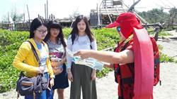 駐點救溺20年走入歷史,台南市消防局交棒給觀旅局聘任救生員