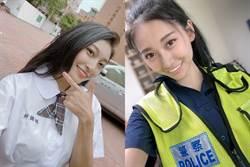 制服控快來!「G級子瑜」祈錦鈅化身高中妹 辣跳反毒操