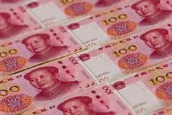 陸大額現金管理今起試點 個人存取款逾10萬人民幣需登記