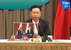 台灣與索馬利蘭互設代表處 索馬利亞網友氣PUPU出征外交部