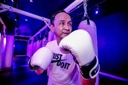 藍委遭綠委從立院強勢清場後 朱立倫邀洪孟楷練拳擊
