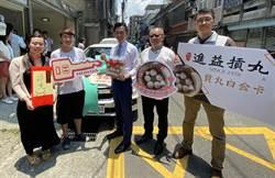 新竹市第45萬名寶寶正式報到!市府送轎車大禮