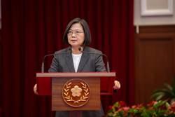 港版國安法實施 蔡總統:對香港造成根本性影響