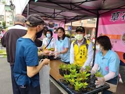 竹山打造花園城市 美化家園還可獲獎