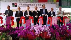 離岸風電產業大爆發 大躍新能源物流插旗台中港