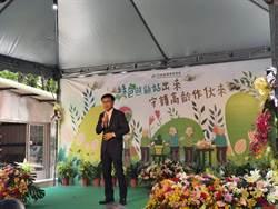 綠色照顧站成效佳 陳吉仲:明年擴大舉辦