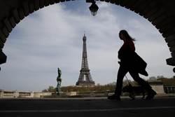 未被歐盟納入安全旅遊名單 這個國家森77