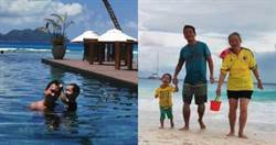 渡假式防疫!重慶一家4口困夢幻海島…暴吃5個月海鮮終於歸國