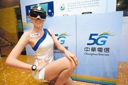 初期涵蓋率低 不急換5G