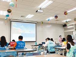 竹北學區畫分 僅五國小未調整