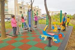 建置亮點公園 安全為第一要務