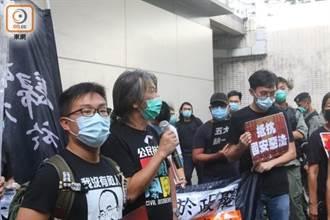 香港社民連灣仔遊行 警方搜查一小時後放行