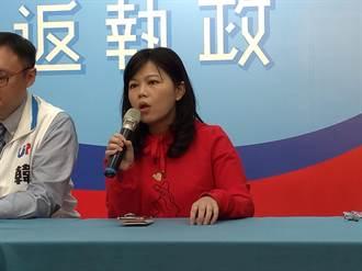 游淑慧認同陳菊適合當監察院長?原因是…