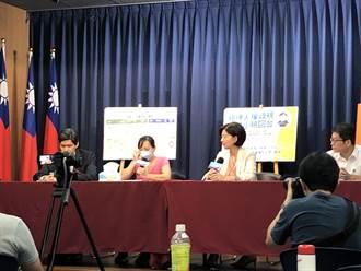 「小明」家長泣訴見不到孩子心如刀割 藍籲停止人權歧視