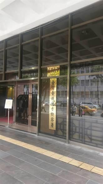 控指蘇嘉全家族「貪到全新境界」網友昨判賠今又遭起訴