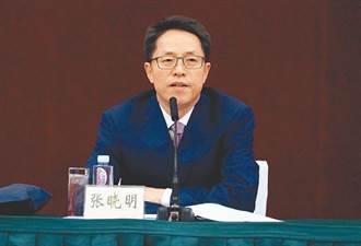 港澳辦常務副主任張曉明: 政府沒把泛民派當假想敵