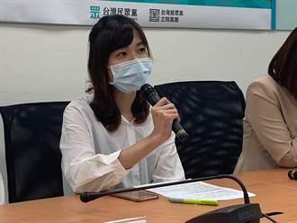 民眾黨撐香港 呼籲民進黨中央修港澳條例