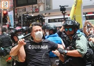 港區國安法爆示威衝突 議員尹兆堅被警方拘捕