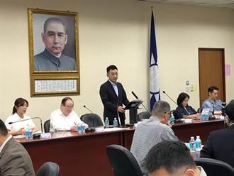 江啟臣轟史上最綠監委名單 籲中常委、黨員挺黨團反對到底