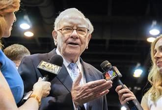 糗了!巴菲特全球大富豪 Fed老大竟出手金援