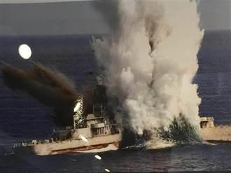 潛艦預演實彈射擊 美電偵機「恰巧」飛越操演區周邊