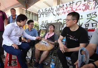 奔騰思潮:施威全》民進黨比共產黨明快狠絕