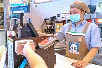 《觀光股》搶振興券商機 摩斯漢堡多元支付上路