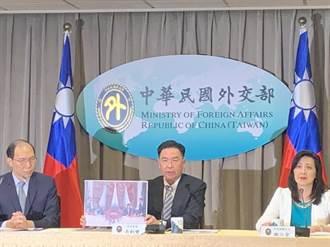 蔡政府首設海外代表處 以台灣為名